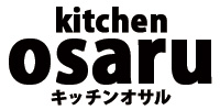 kitchen osaru