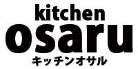 kitchen osaru